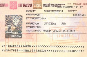 visumaanvraag rusland